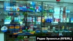 Makhachkalada aptek
