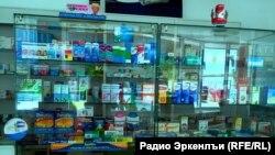 Аптека Махачкалы