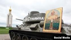 """Новый """"лик"""" российского православия?"""