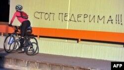 Prizor sa ulice u Beogradu, 30. septembar 2011.