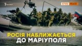 Як Росія захоплює Азовське море?