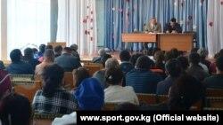 Шералы Сыдыков атандагы олимпиадалык резервдеги республикалык окуу жайынын эмгек жамаатынын жыйыны.