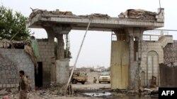 Aden, Jemen, ilustrativna fotografija
