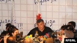 Движение «Защити Грузию» было создано в июле 2009 года Леваном Гачечиладзе
