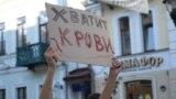 Самаробны плякат на маршы пратэсту ў Горадні 13 жніўня 2020 году