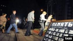 Оьрсийчоь-- Москох Гурьянова урамехь цIа эккхийтича байина нах дагалоцуш бу хIара нах. 2009