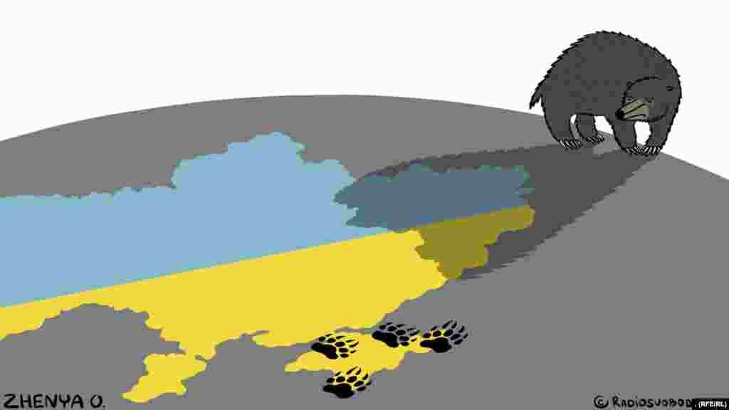 اوکراین.