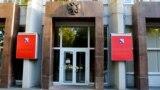 Здание российского правительства Севастополя