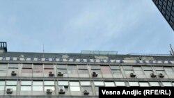 Centralna zgrada EPS-a u Beogradu