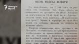 Drugar Newspaper, 25.02.1894