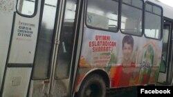Un autobuz Isuzu în Uzbekistan