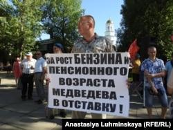 Митинг против повышения пенсионного возраста в Саратове, 3 июля 2018 года.