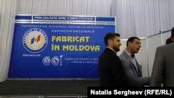 """""""Fabricat în Moldova"""""""