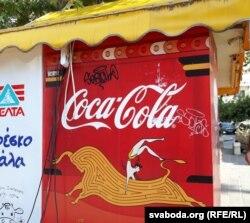 Рэкляма кока-колы