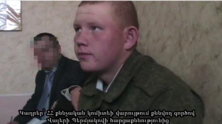 Валерий Пермяков во время допроса (архив)