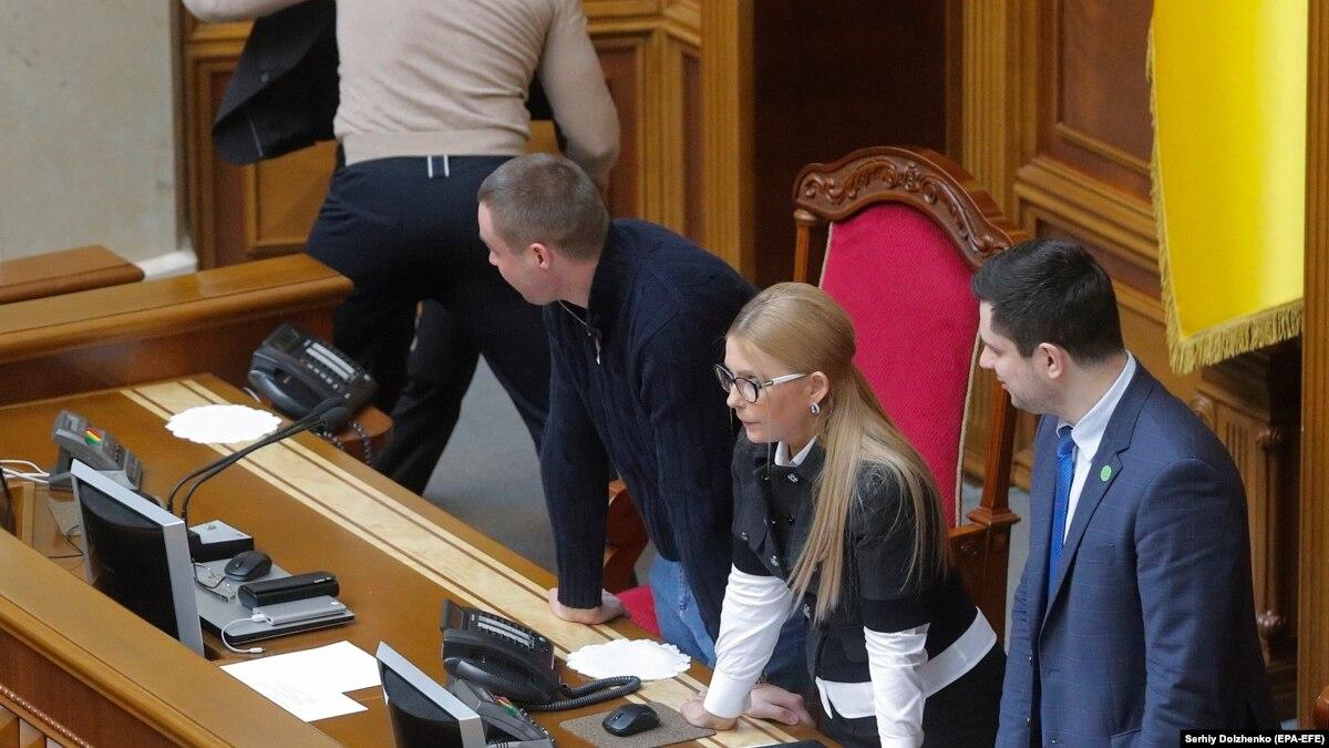 Тимошенко объяснила, почему заблокировала место Разумкова (+видео)