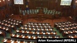 Još nije poznato kada će biti konstituisana Skupština Kosova