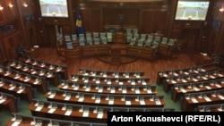 Parlamentul de la Priștina