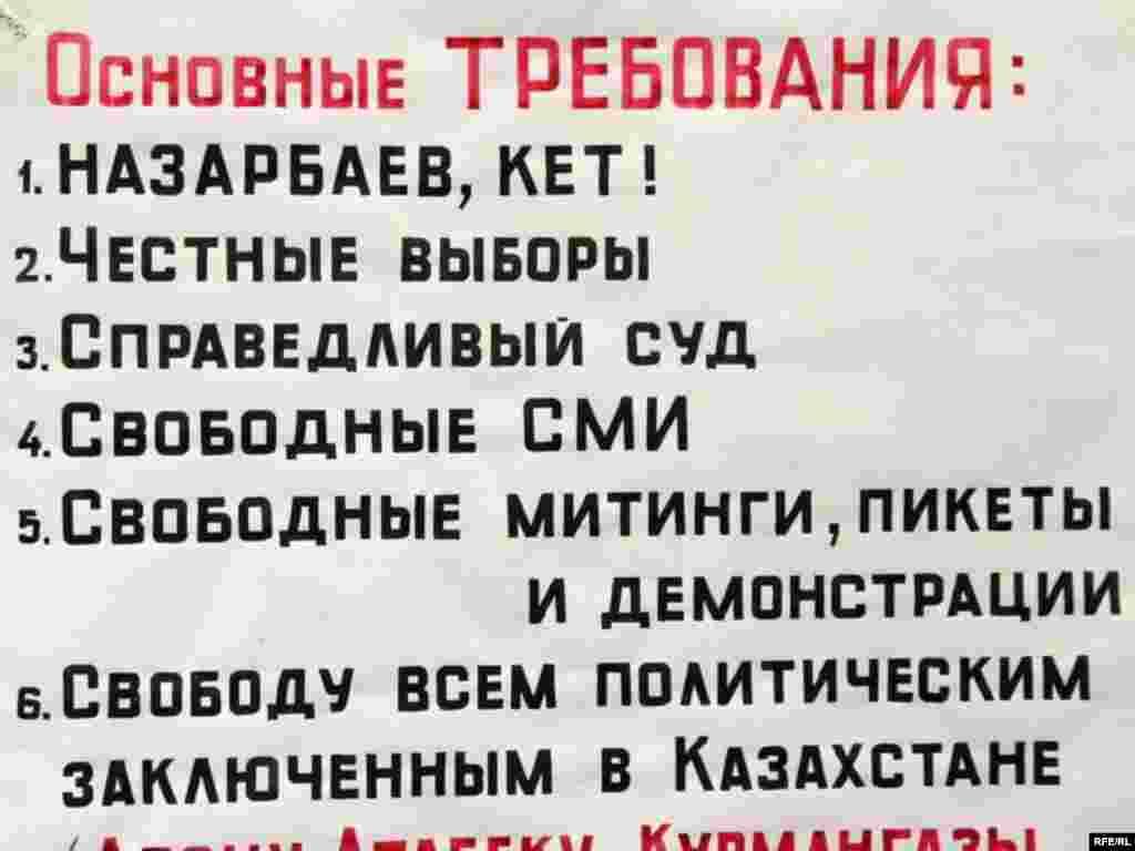 Казахстан. 20 декабря – 24 декабря 2010 года. #14