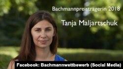 За словами самої авторки (на фото), конкурсний твір «Жаби в морі» – її перший написаний німецькою художній текст