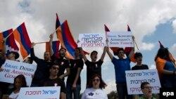 İsrailin erməni icması Azərbaycana dron satılmasına etiraz bildirir (2014)