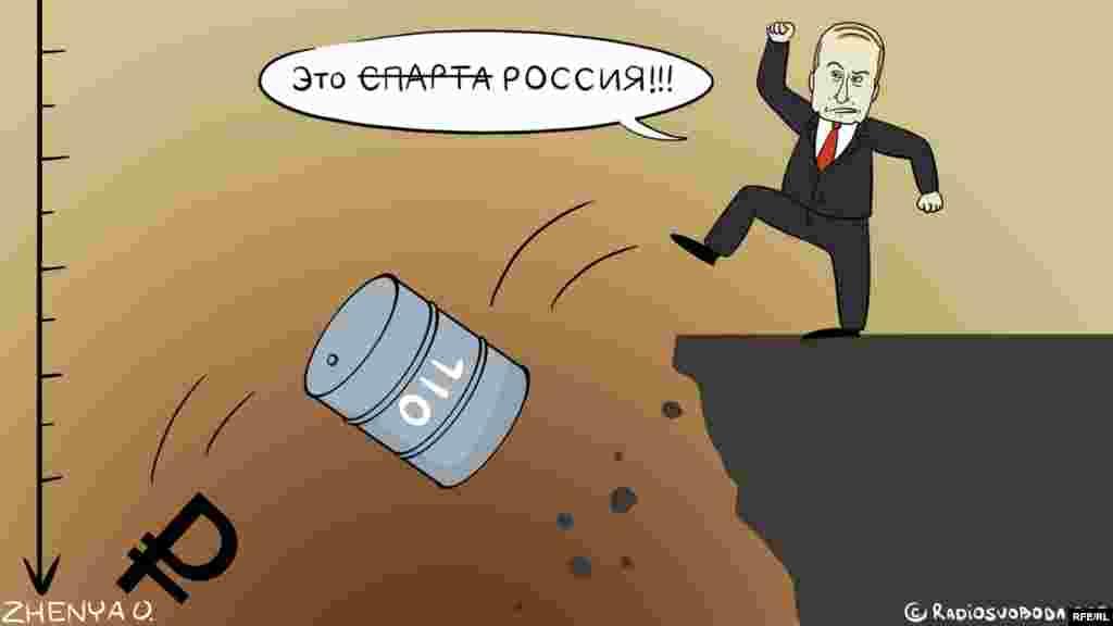Автор: Евгения Олейник