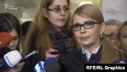 Сама Юлія Тимошенко наполягає, що всі доходи і видатки її партії публічні