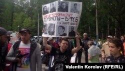 В Петербурге прошел митинг за освобождение политзаключенных, 11 июня 2018