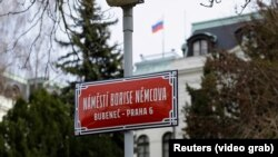 The newly renamed Boris Nemtsov Square is just in front of the Russian Embassy in Prague.