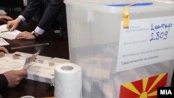 Архивска снимка, локални избори во Македонија