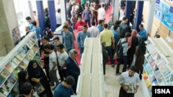 بیست و نهمین نمایشگاه بینالمللی کتاب تهران