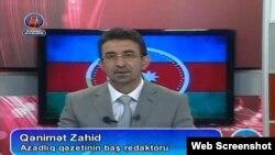 Qənimət Zahid