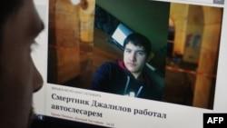 Санкт-Петербург метросында теракт ұйымдастырған деп айыпталған Акбаржон Жалиловтің монитордағы суретіне қарап отырған адам. Мәскеу, 4 сәуір 2017 жыл.
