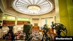 Зл заседаний Верховной рады Украины
