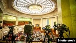 13 травня голова Верховної Ради Андрій Парубій заявив, що парламент цього тижня має розглянути постанову про призначення інавгурації президента