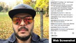 Азамат Сабировның Instagram-ы