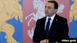 Гарибашвили уверен, что «Грузинская мечта» победит на внеочередных выборах мэров и промежуточных выборах в муниципальные собрания