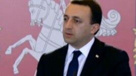 Грузия премьер-министрі Ираклий Гарибашвили. Тбилиси, 27 қазан 2014 жыл.
