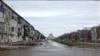 Новокуйбышевск. Иллюстративное фото