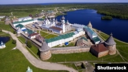 Solovetsky Monastery was founded in the 15th century.