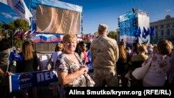 Митинг партии «Единая Россия» в Симферополе, 16 сентября 2016 года