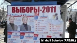 Election posters in the Kirov region.