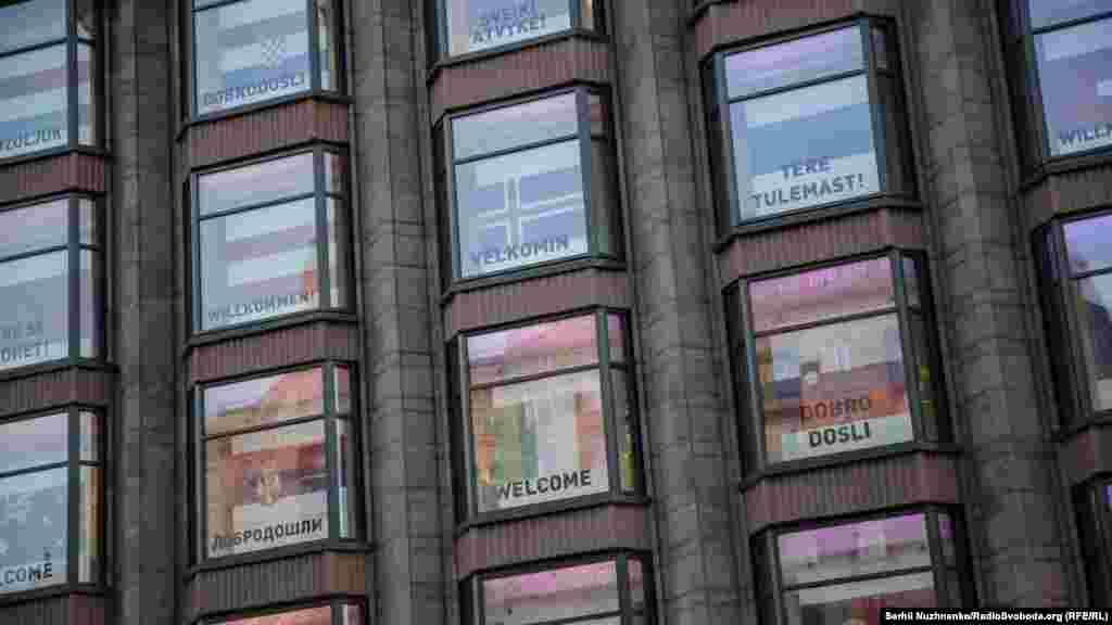 Вікна ЦУМу прикрашені прапорами країн-учасниць