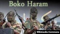 У вибухах підозрюють ісламістське угруповання «Боко Харам»