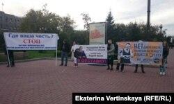 """Пикет """"Стратегия-18"""" в Иркутске"""