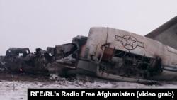 ავღანეთში ჩამოვარდნილი ამერიკული თვითმფრინავი