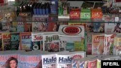Časopisi i novine na trafici
