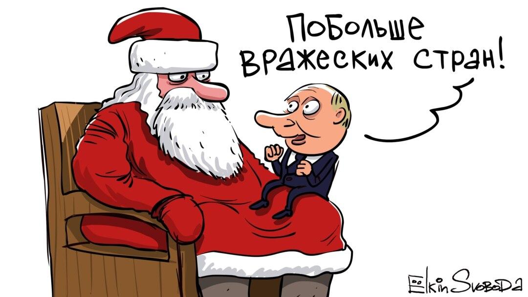 Россию лишили этапа Кубка мира по биатлону - Цензор.НЕТ 1996