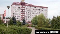 Бабруйск, заводакіраўніцтва «Белшыны»