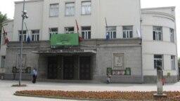 Narodno pozorište Republike Srpske u Banjaluci